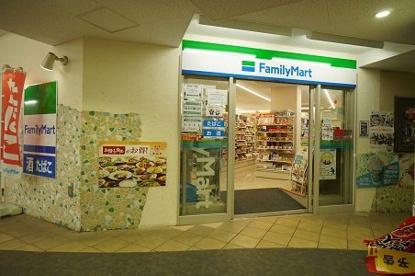 ファミリーマート千葉中央駅店の画像1