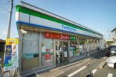 ファミリーマート千葉矢作町店