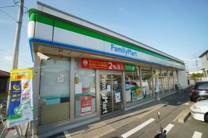 ファミリーマート千葉矢作町店の画像1