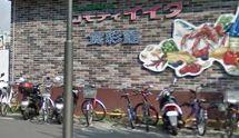 コモディイイダ 食彩館亀戸店の画像1