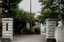 京都市立洛中小学校