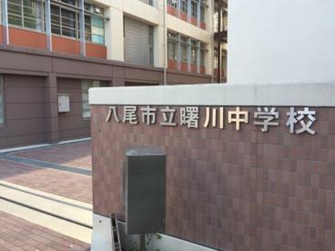 曙川中学校の画像2