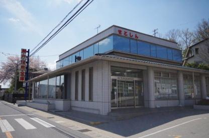 瀬戸信用金庫 赤津支店の画像1