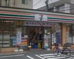 セブン-イレブン葛飾西新小岩4丁目店
