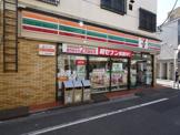 セブン‐イレブン 長崎店