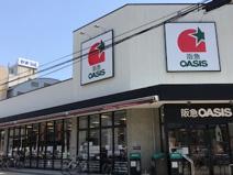 阪急オアシス 野江店