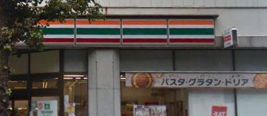 セブン-イレブン 台東北上野1丁目店の画像1