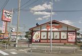 かつや 神奈川座間店