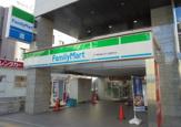 ファミリーマート立川駅昭和記念公園通り店