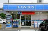 ローソン東京西支店