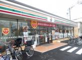 セブン‐イレブン 立川富士見町店