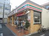 セブンイレブン 立川通り店