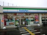 ファミリーマート西武立川店