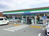 ファミリーマート立川上砂町店
