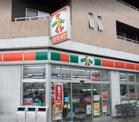 サンクス 大阪新町4丁目店