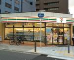 セブン-イレブン大阪新町2丁目店