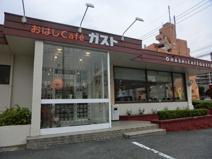 おはしカフェ・ガスト相模原南台店