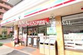 セブン-イレブンUR金杉台団地店