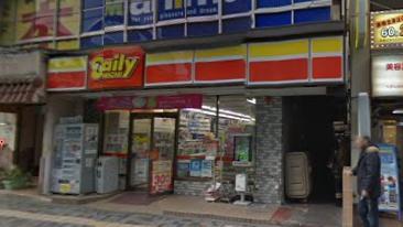 デイリーヤマザキ 柏駅西口店の画像1