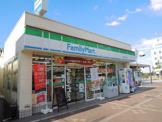 ファミリーマート栂美木多駅前店