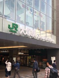 大塚駅の画像1