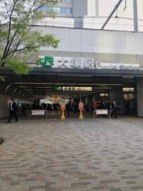大塚駅の画像3