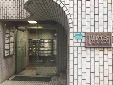 メッツ大塚の画像4