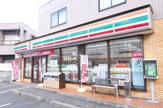 セブン-イレブン市川南行徳駅北店