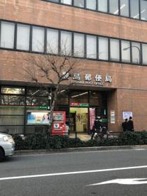 豊島郵便局の画像3