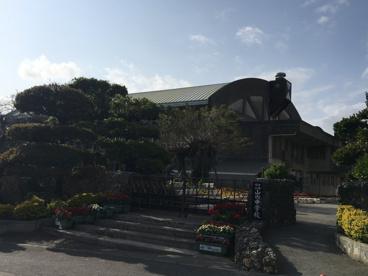 山内中学校の画像1
