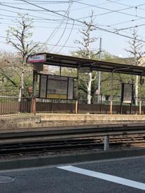 面影橋駅の画像2