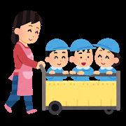 志和池保育・児童館の画像1
