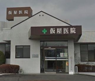 仮屋医院の画像2