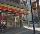 デイリーヤマザキ 柏6丁目店の画像1