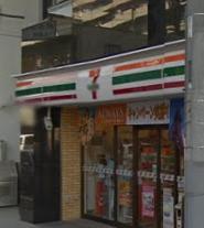 セブン−イレブン柏旭町2丁目店の画像1