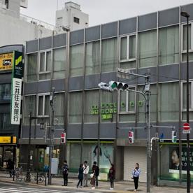 三井住友銀行 目白支店の画像1