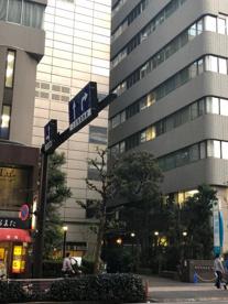東京都水道局 豊島営業所の画像2