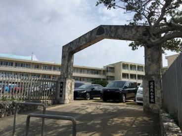 渡慶次小学校の画像1