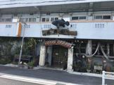 大木海産物店