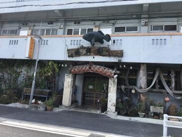 大木海産物店の画像1