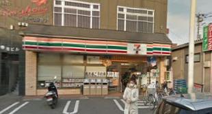 セブンイレブン 明原店 の画像1
