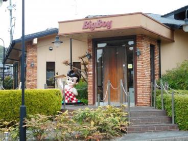 BigBoy 宇多野店の画像1
