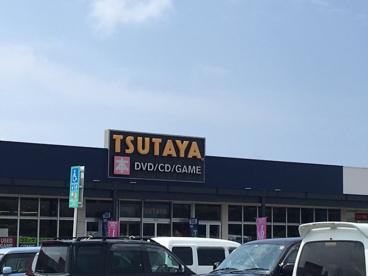 TSUTAYA読谷店の画像1
