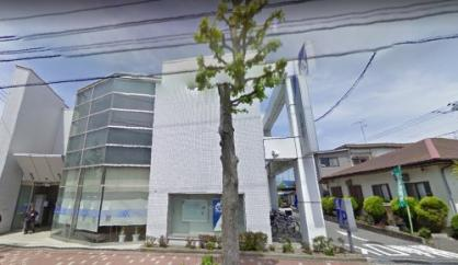 京葉銀行 千城台支店の画像1