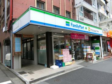ファミリーマート 薬ヒグチ中野坂上西店の画像1