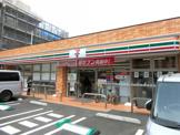 セブンイレブン 中野坂上駅西店