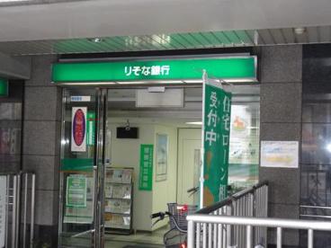 りそな銀行 高槻支店の画像1