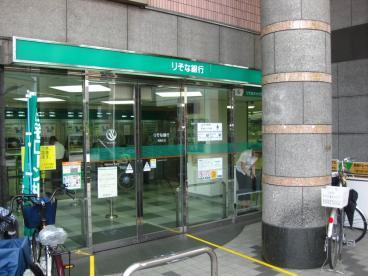 りそな銀行 高槻支店の画像2