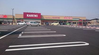 フードマーケットカスミ富士見ヶ丘店の画像1