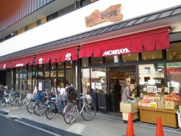 ミートモリタ屋富田店の画像1